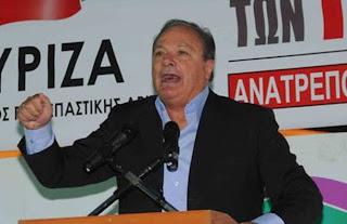 ΔΕΛΤΙΟ ΤΥΠΟΥ-Πολιτικό Γραφείο Γιώργου Πάντζα