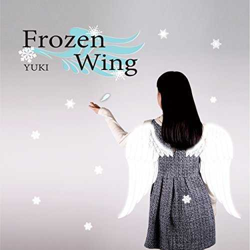 [MUSIC] YUKI – frozen wing (2015.03.11/MP3/RAR)