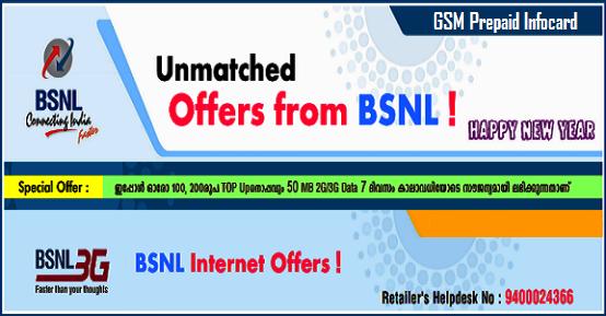 bsnl-prepaid-mobile-tariffcard