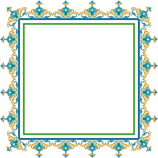 Islamic Frames Photoshop | Joy Studio Design Gallery - Best Design