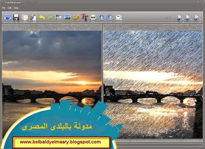 حمل برنامج تحويل الصور الفوتوغرافيه الى صور مرسومه باليد Fotosketcher 3.0 Final فى احدث اصداراته