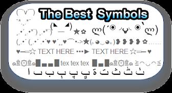█ ✿ Symbols Characters █