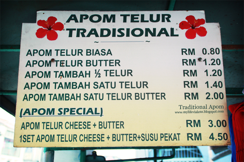 Trasitional Indian Cheese Apom