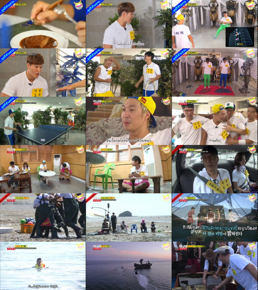 Runningman Sub Thai EP160