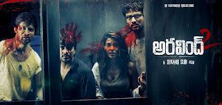 Aravind 2 Telugu Movie First Look Wallpapers