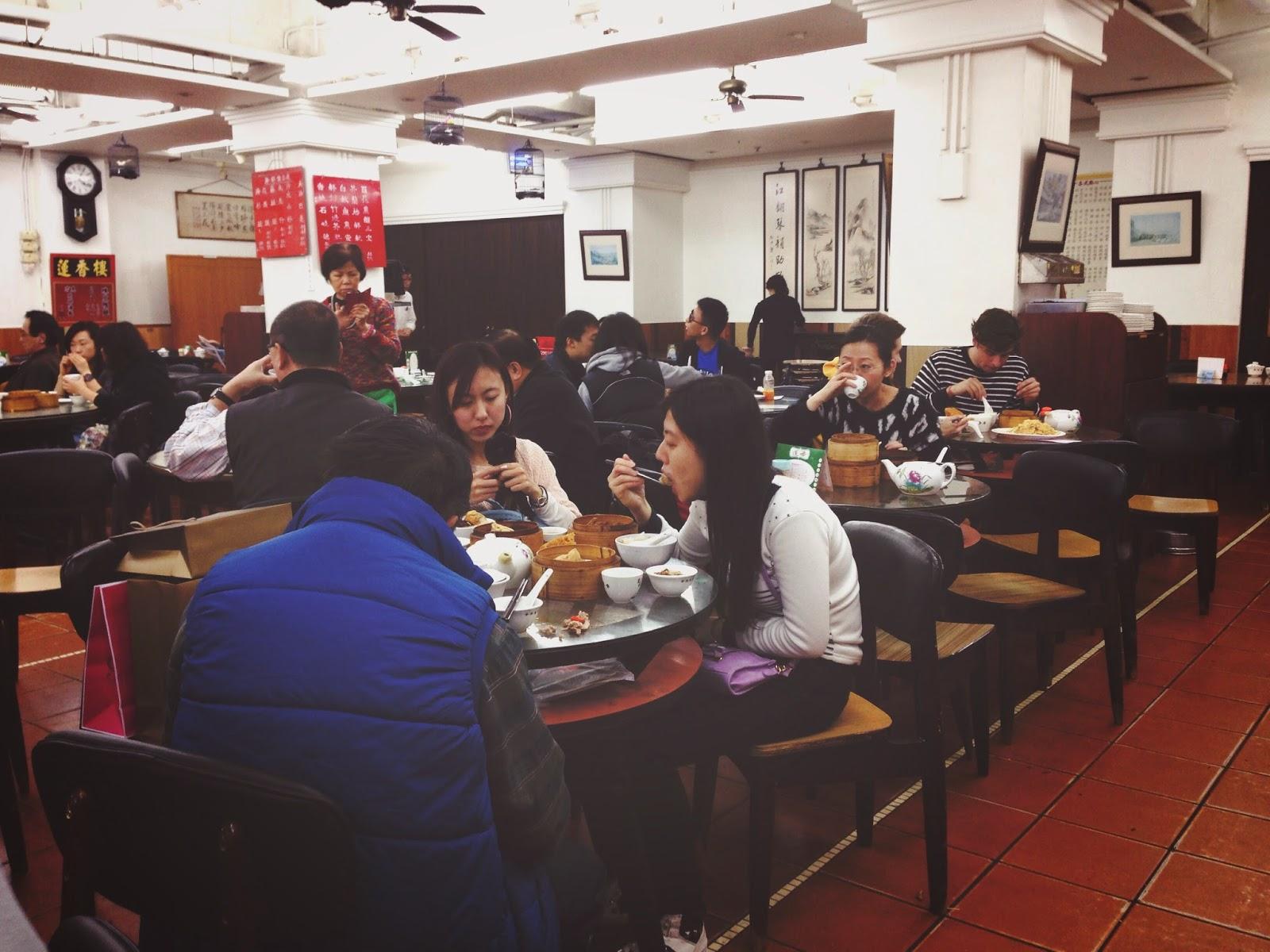 Lin Heung Tea House Hong Kong Restuarant