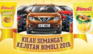 Mobil Nissan Gratis: All New Nissan X-Trail Gratis dari Bimoli