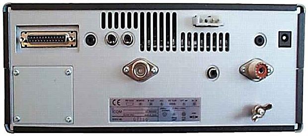 Icom IC R8500 back