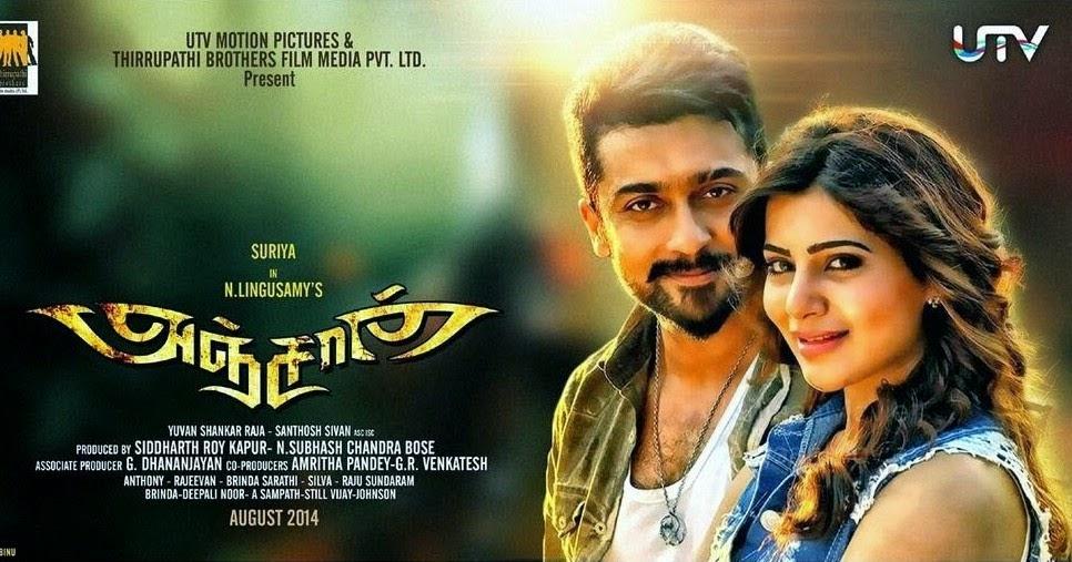 Tamil heta romantiska film lista