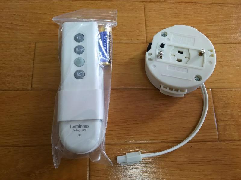 LEDシーリングライト:リモコンとアダプタ