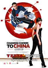 Chandni Chowk Đến Trung Quốc