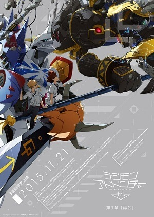 Digimon Adventure Tri Parte 1 - Reunião Legendado Filmes Torrent Download capa