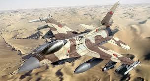 F16  MAROCAINE
