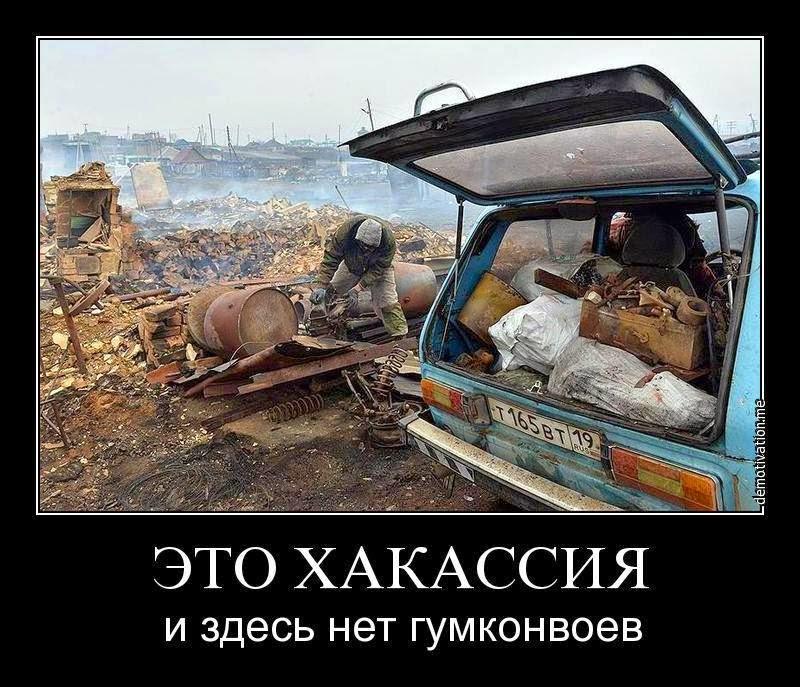 """Завтра очередной путинский """"гумконвой"""" отправится на Донбасс - Цензор.НЕТ 2985"""