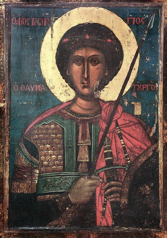 Astazi 23 aprilie,praznuirea Sfantului Mare Mucenic Gheorghe !