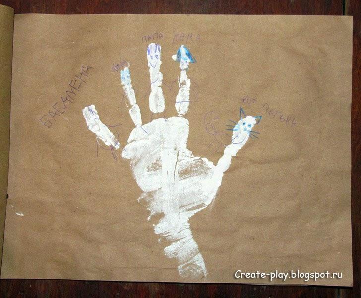 Подарок для папы своими руками