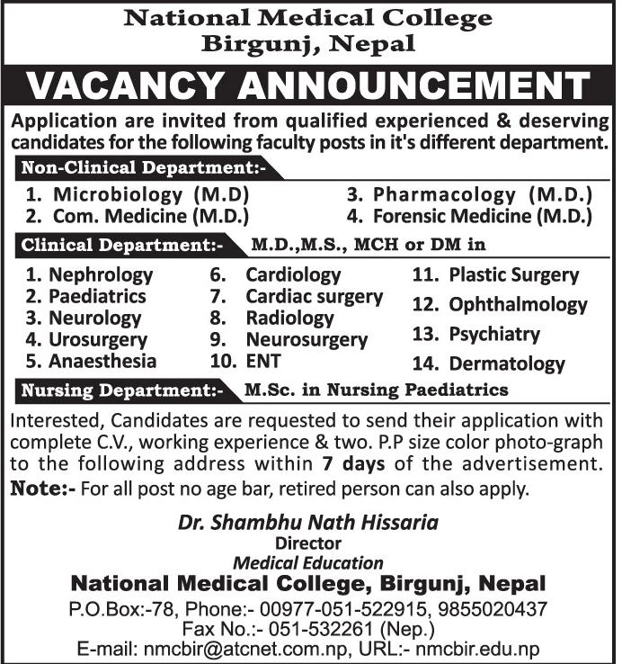 vacancy at national medical college joblistnepal a