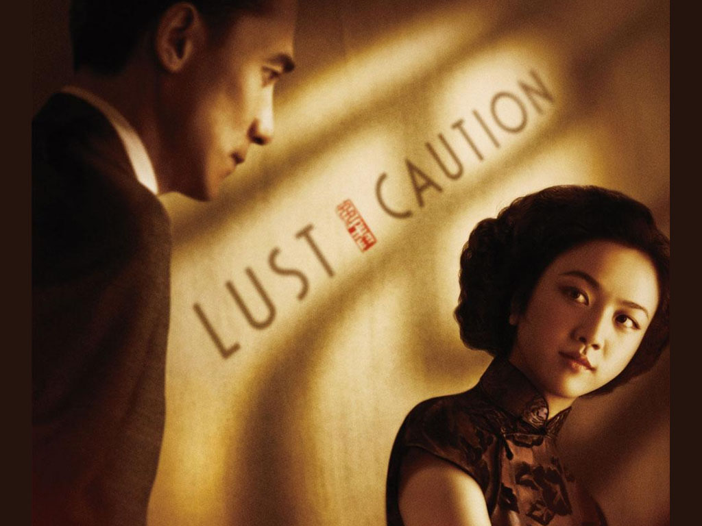 THE FILM LOCKER: Little More Lust, Little Less Caution