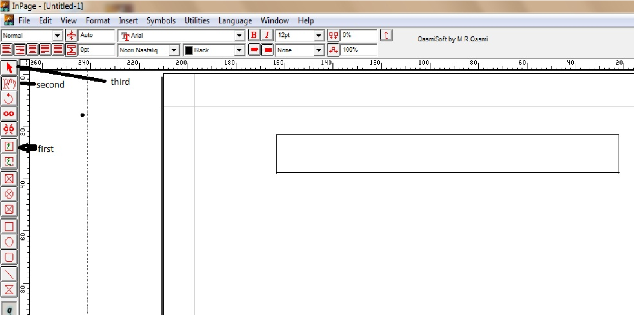 how to add text to pdf document