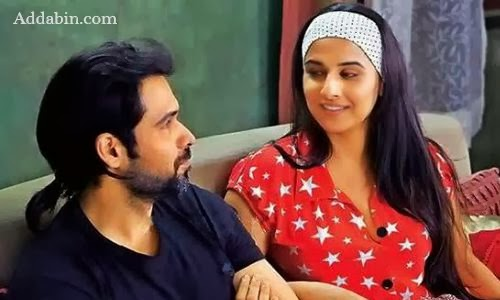 Ghanchakkar first day total Box office collection