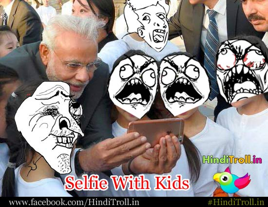 Narendra Modi Selfie With Kids Very Funny Picture | Narendra Modi Selfie Funny Troll Photo