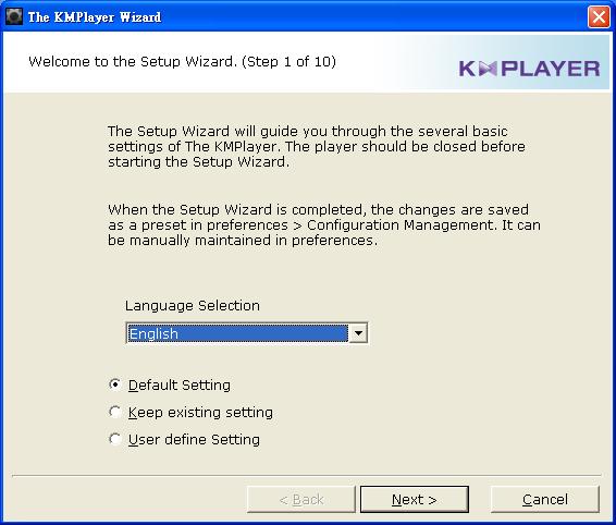 KMPlayer 第一次啟動選擇語言