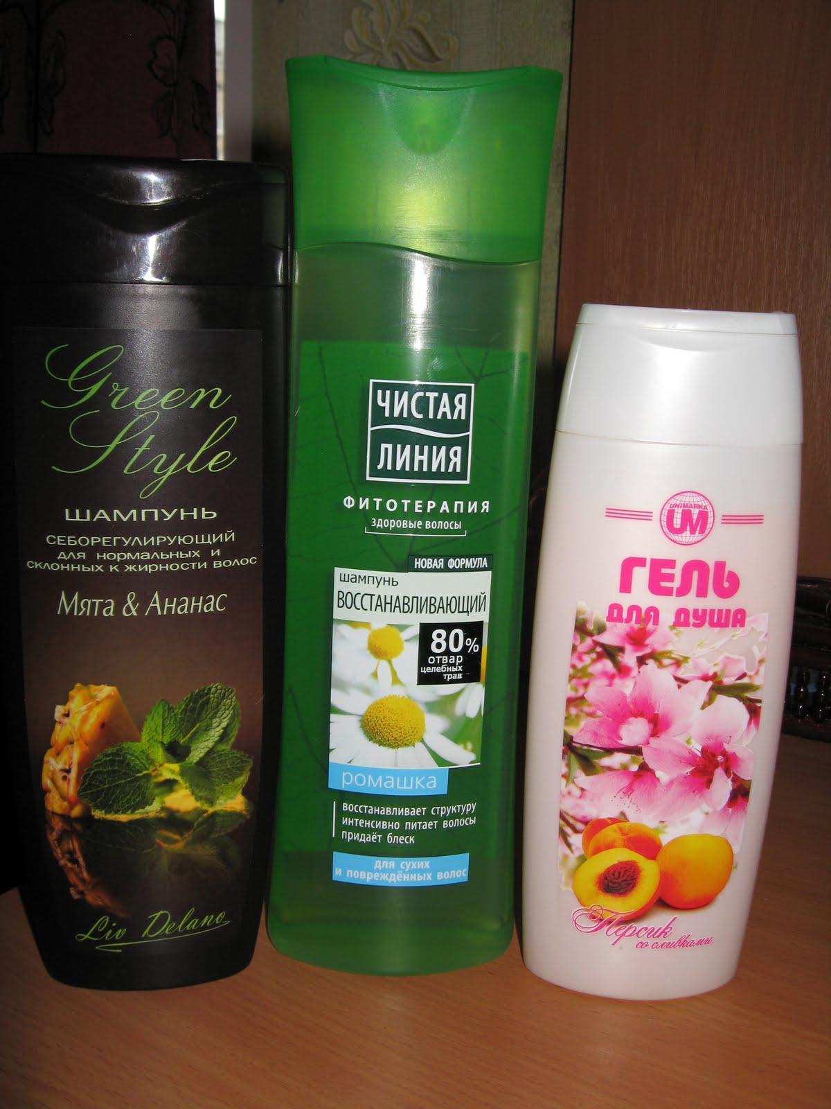 Лечебный шампунь при выпадении волос