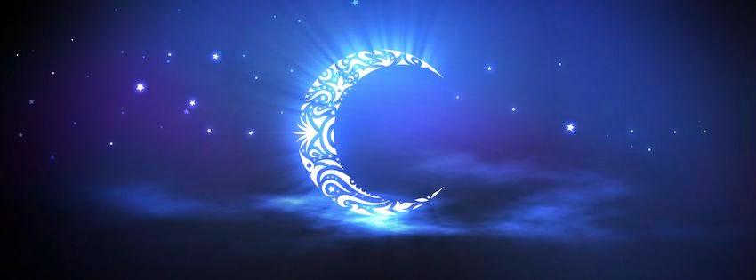 sms ramadan 2014