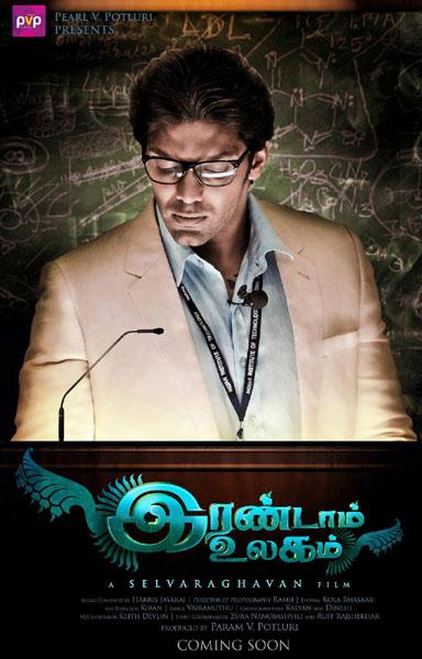 arya anushka irandam ulagam movie stills5
