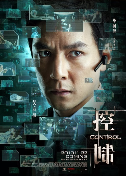 Watch Control '控制' Teaser Full Movie 2013 Online Streaming
