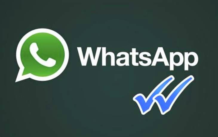 How to Remove WhatsApp Blue Ticks in Whatsapp New Version