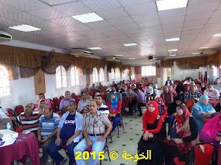 الحسينى محمد, دورة البرمجة اللغوية العصبية,اتحاد المعلمين المصريين بالمنوفية,مؤسسة بناء القادة العالمية , NLP