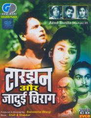 Tarzan Aur Jadui Chirag 1966 Hindi Movie Watch Online