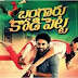Bangaru Kodi Petta (2013) Songs Download