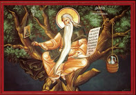 Βίος Οσίου Δαβίδ του εν Θεσσαλονίκη † 26 Ιουνίου