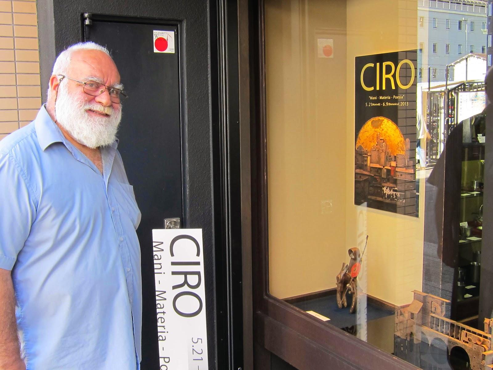 Roberto Ciro Mani Materia Poesia in Kyoto, Japan