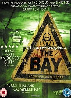 The Bay 24 ชม.แพร่พันธุ์สยอง - ดูหนังออนไลน์ | หนัง HD | หนังมาสเตอร์ | ดูหนังฟรี เด็กซ่าดอทคอม