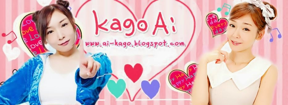 【加護亜依】Ai Kago