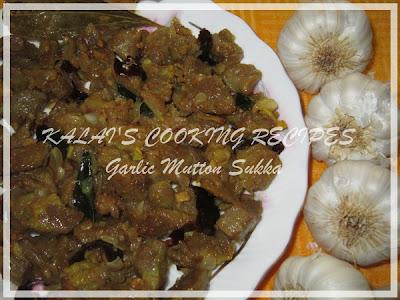 Garlic Meat / Mutton Sukka