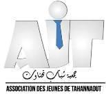 Association des Jeunes de Tahannaout جمعية شباب تحناوت