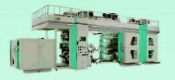 Vacancy for Technicians and Manager at Plastic Manufacturing Unit at Sivakasi in Mar. 2014