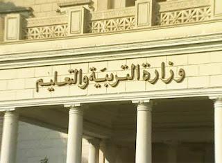 وزارة التربية:استمرار فحص التظلمات وصدور فرار وزارى بتعيين ال30 الف معلم قبل امتحانات اخر العام