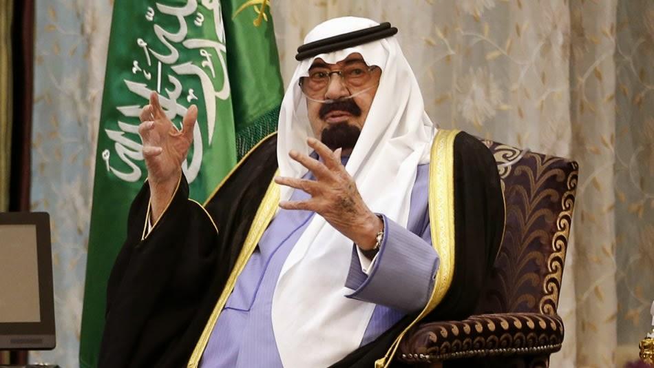 raja arab saudi abdullah bin abdulaziz