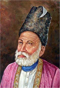 Mirza Ghalib Picture