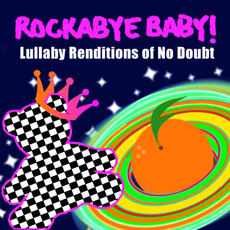 Приват записи rockbaby 8 фотография
