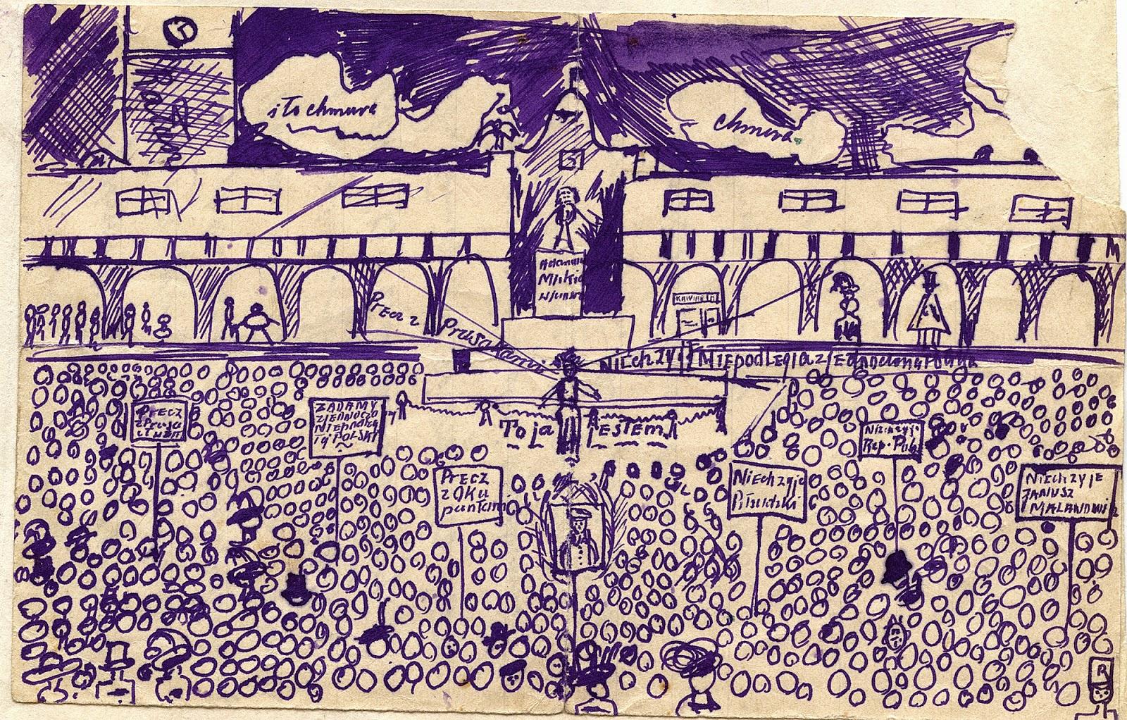 Żartobliwy rysunek Janusza Malanowicza z korespondencji z Henrykiem Sewerynem Zawadzkim. Podpis na II stronie rysunku: Objaśnienia tyczące się tego arcydzieła, a mianowicie: rzecz dzieje się na rysunku pod pomnikiem Mickiewicza. Ten pan, który stoi na pomniku to jest sam p. Mickiewicz. Te wspaniałe kółka (o) to są ludzkie głowy. Poza tym sądzę, że wszystko jest zrozumiałe, dość wyraźnie i artystycznie namalowane - nieprawdaż? Jeśli sobie życzysz, to mogę ci jeszcze inne piękne obrazki przesyłać. Serwus. Podpis Janusza Malanowicza 1918. W zbiorach KW.