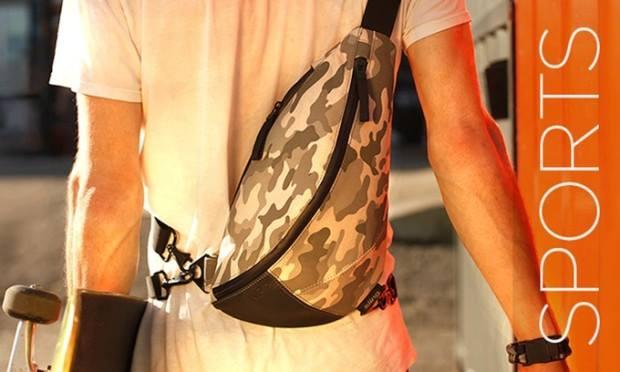 FUTURISTIC GADGETS: KP Sling Bag - The Everyday Adventure Bag