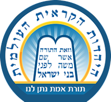 Judaísmo Caraíta Universal