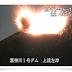 Vídeo.- Erupción explosiva del volcán Sakurajima - Japón