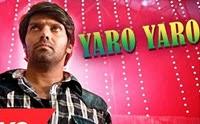Yaaro Yaaro Video Song Meaghamann